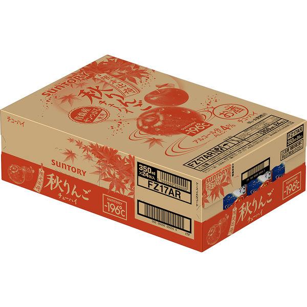 -196℃ 秋りんご 350ml 24缶