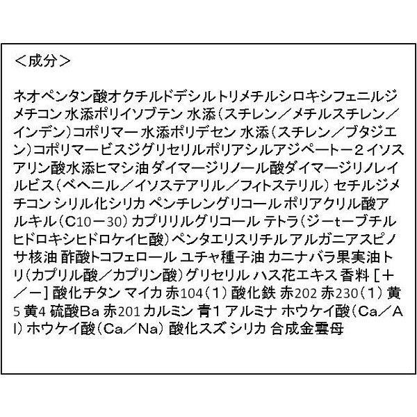 ロレアルパリ EXルージュ 303