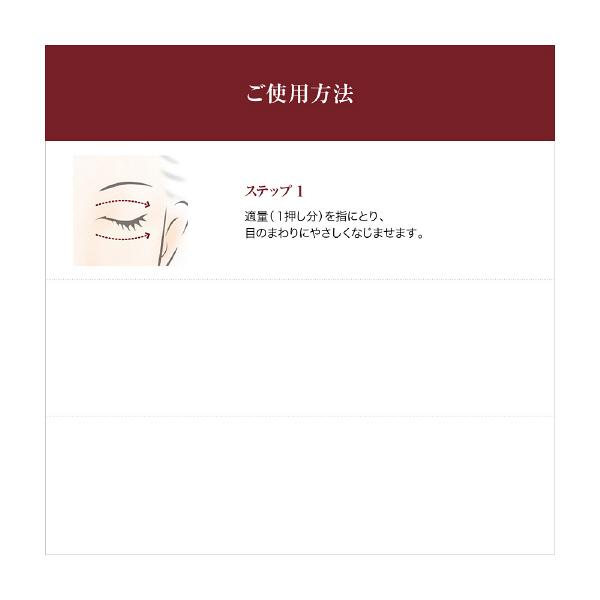 Tinh Chất Dưỡng Vùng Mắt SK-II Facial Treatment Essence Eye 15g - SK027