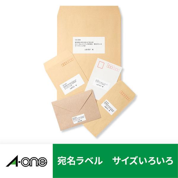 エーワン ラベルシール 表示・宛名ラベル レーザープリンタ マット紙 白 A4 20面 1袋(20シート入) 65220(取寄品)
