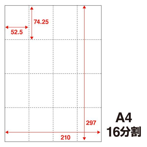中川製作所 マルチPOP用紙 A4 16分割 1000枚入 白 MPA416W-1000 (取寄品)