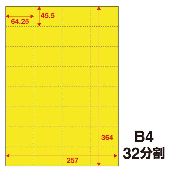 中川製作所 マルチPOP用紙 B4 32分割 1000枚入 黄 MPB432Y-1000 (取寄品)