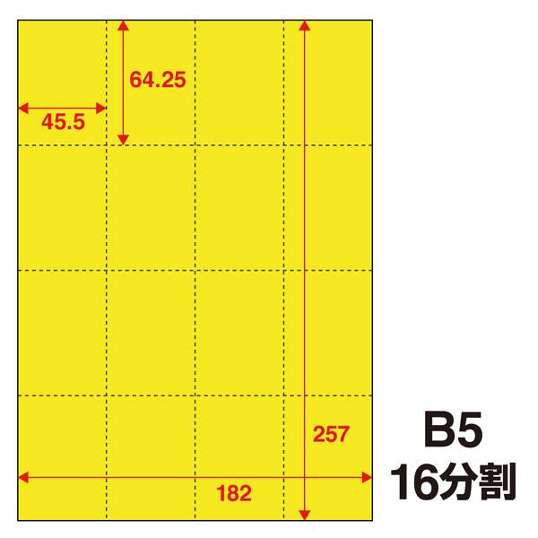 中川製作所 マルチPOP用紙 B5 16分割 1000枚入 黄 MPB516Y-1000 (取寄品)