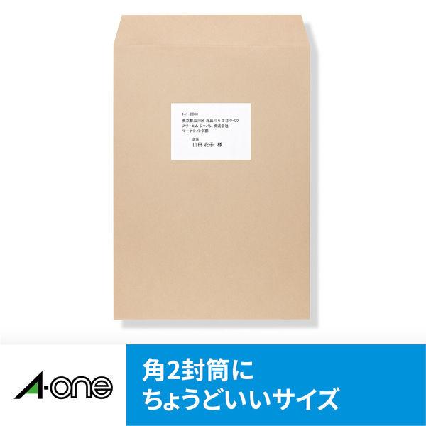 エーワン ラベルシール 表示・宛名ラベル インクジェット マット紙 白 A4 8面 1袋(100シート入) 61208(取寄品)
