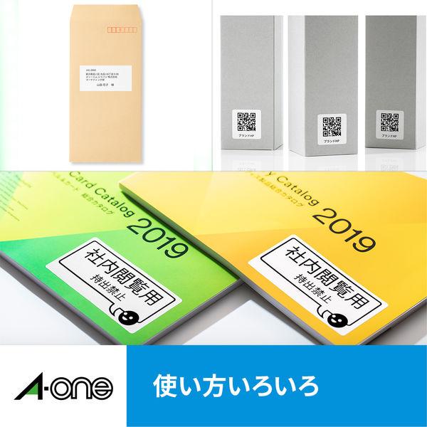 エーワン ラベルシール パッケージラベル インクジェット 光沢紙 白 A4 95面 1袋(10シート入) 63295(取寄品)