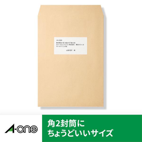 エーワン ラベルシール[レーザープリンタ]A4 6面 四辺余白付 角丸 66206 1袋(100シート入) (取寄品)