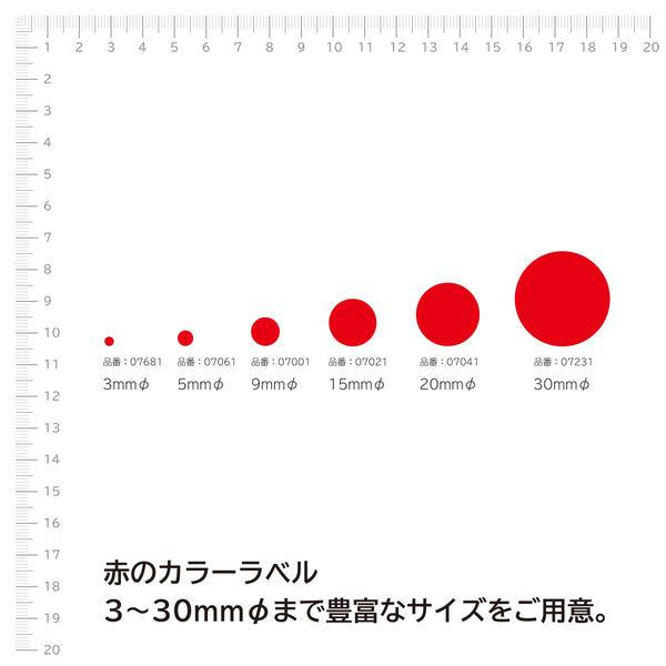 エーワン カラーラベル 丸シール 整理・表示用 光沢コート紙 赤 1片( 9mmφ 丸型) 1袋(14シート 1456片入) 07001(取寄品)