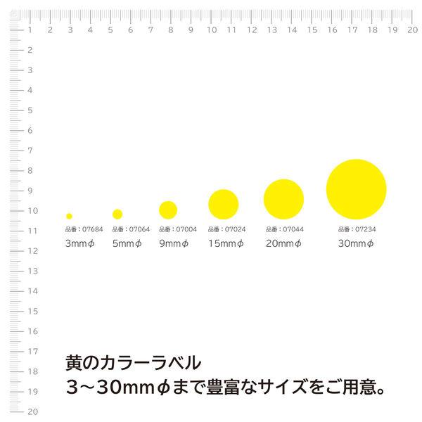 エーワン カラーラベル 丸シール 整理・表示用 光沢コート紙 黄 1片(30mmφ 丸型) 1袋(14シート 154片入) 07234(取寄品)