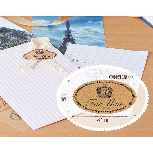 エーワン 手作りクラフトシール 楕円型 ライフログ・アルバム用 インクジェット クラフト紙 はがきサイズ 10面 1袋(5シート入) 29659(取寄品)