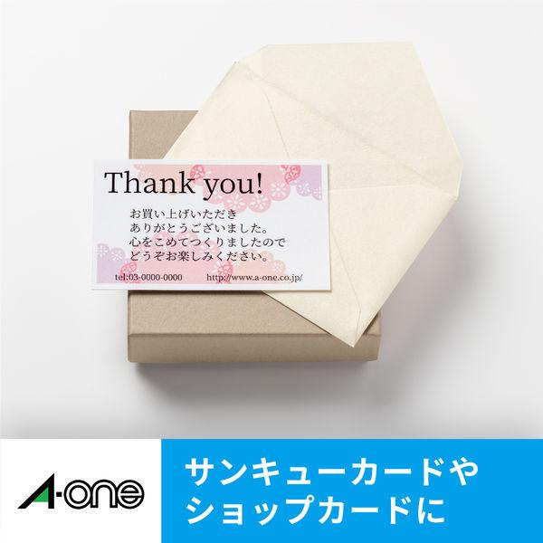 エーワン マルチカード 名刺用紙 フチまで印刷 クリアエッジ 両面 インクジェット マット紙 白 厚口 A4 10面 1袋(50シート入) 51605(取寄品)