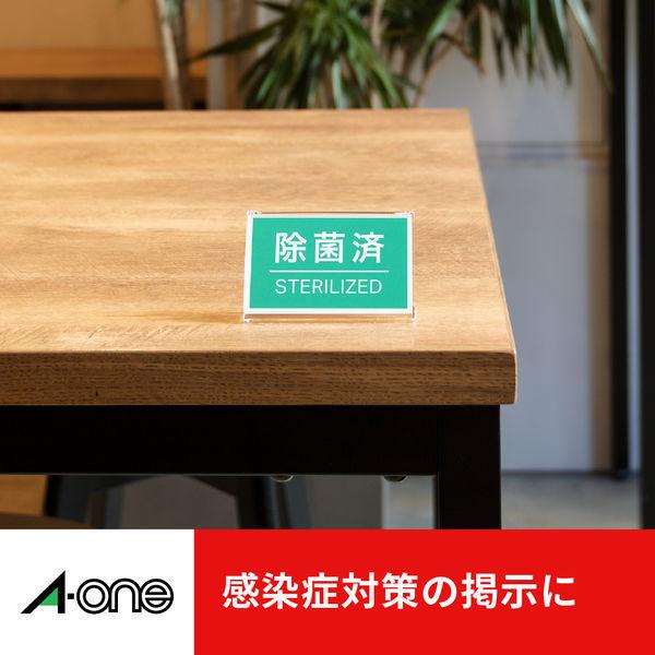 エーワン マルチカード 名刺 プリンタ兼用 両面クリアエッジタイプ フチまで印刷10面 白無地 厚口 51678 1袋(50シート入) (取寄品)