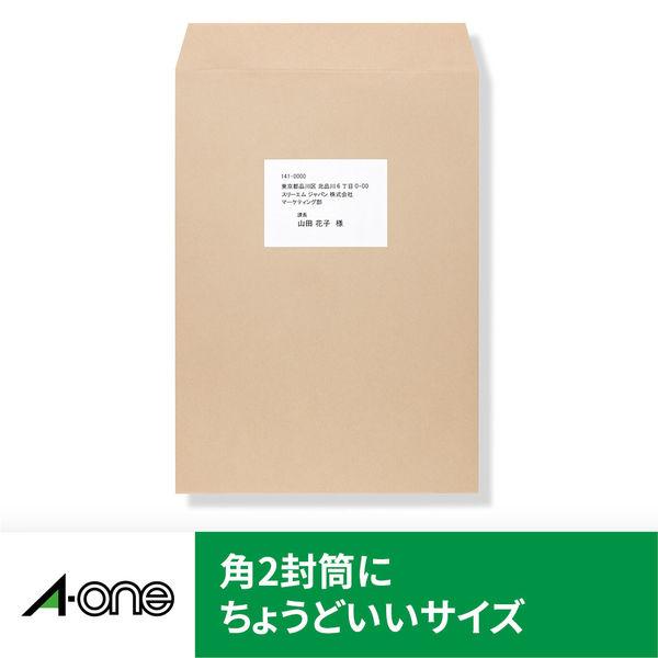 エーワン ラベルシール 表示・宛名ラベル レーザープリンタ マット紙 白 A4 8面 1袋(100シート入) 66208(取寄品)