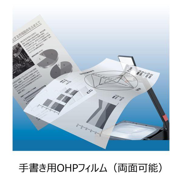 エーワン OHPフィルム 手書き用 A4 ノーカット1面 1袋(20シート入) 27040(取寄品)