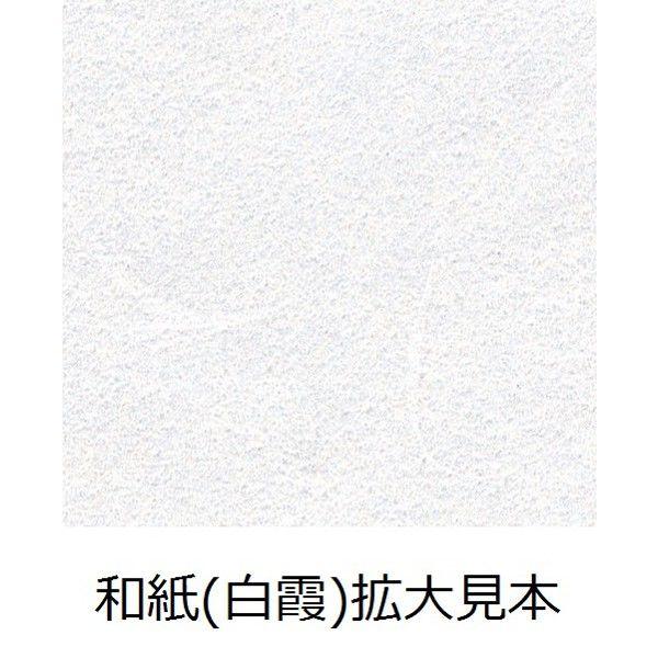 エーワン 和紙用紙 草木花シリーズ 封筒・便箋用 プリンタ兼用 越前和紙 白霞 A4 ノーカット1面 1袋(20シート入) 30202(取寄品)
