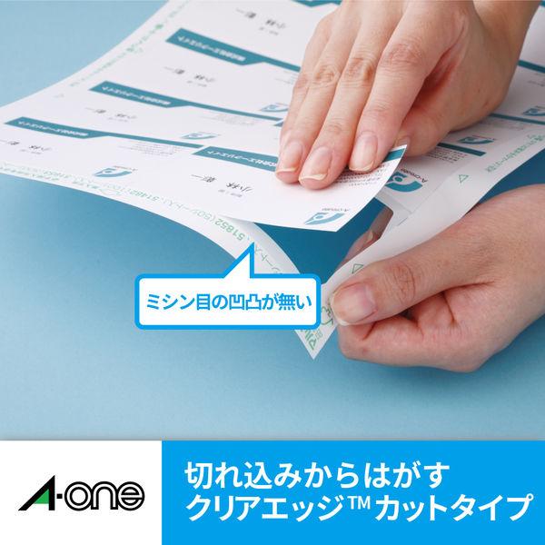 エーワン マルチカード 名刺 インクジェットプリンタ専用 両面クリアエッジタイプ フチまで印刷10面 アイボリー 厚口 51624 10シート入 (取寄品)
