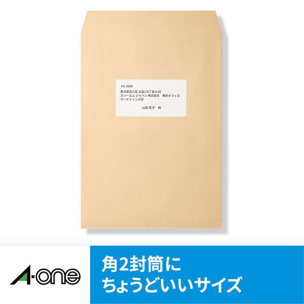 エーワン ラベルシール[インクジェット] A4 6面 四辺余白付 角丸 60206 1袋(20シート入) (取寄品)