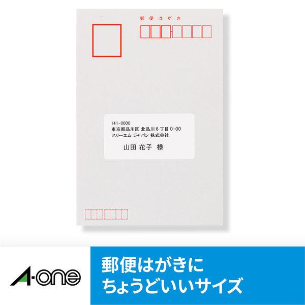 エーワン ラベルシール 表示・宛名ラベル インクジェット マット紙 白 A4 27面 1袋(20シート入) 60227(取寄品)