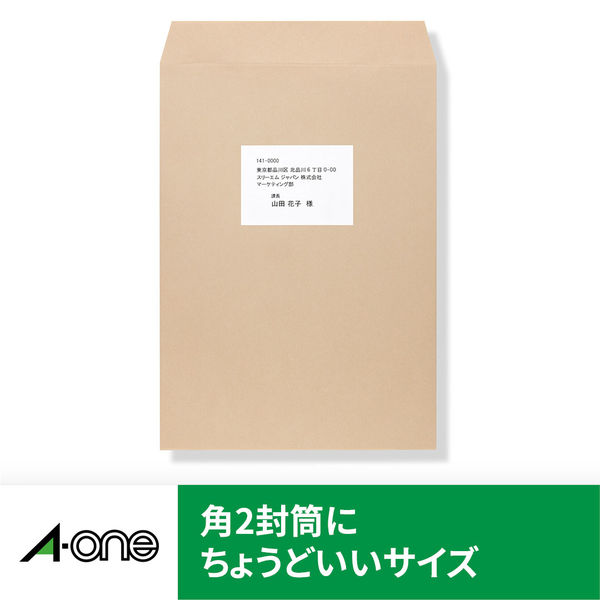 エーワン ラベルシール 表示・宛名ラベル レーザープリンタ マット紙 白 A4 8面 1袋(20シート入) 65208(取寄品)