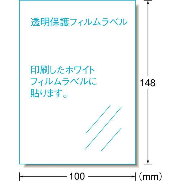 エーワン 自分で作るステッカー 白地 はがき 81027 1袋(3セット入) (取寄品)