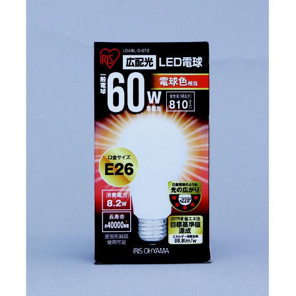 LED電球 広配光 60W 電球色