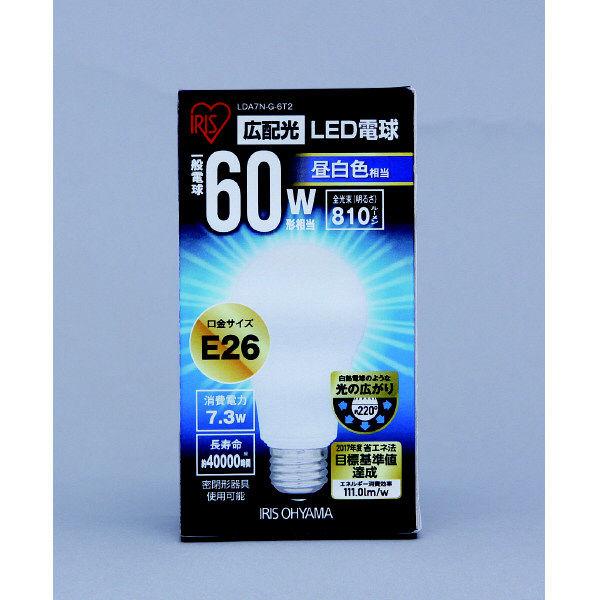 アイリスオーヤマ LED電球 広配光 60W(810lm) 昼白色 LDA7N-G-6T2(567202)
