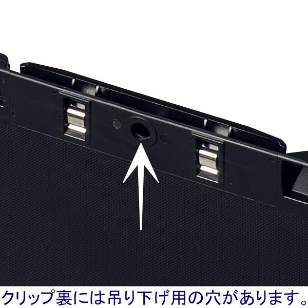 クリップボード A4 黒