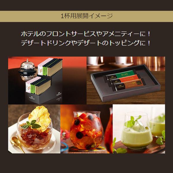 【スティックコーヒー】味の素AGF プロフェッショナル プレミアム珈琲 一杯用 1箱(50本入)