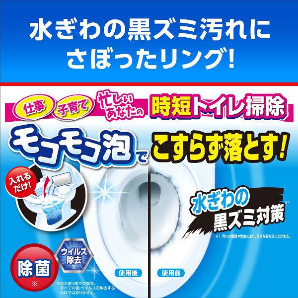 小林製薬 トイレ洗浄中 さぼったリング