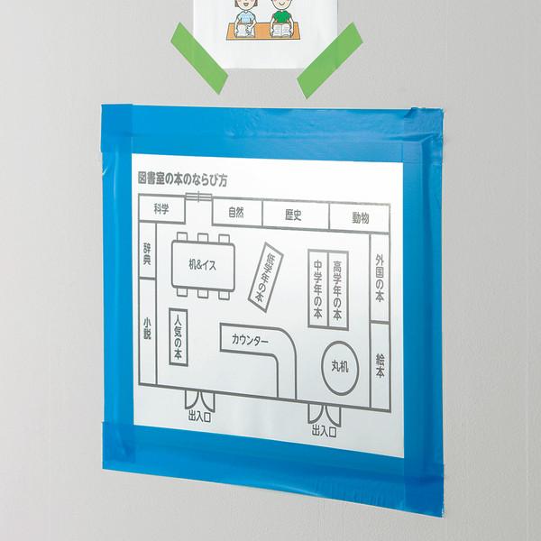アスクル 養生テープ 無包装 若葉 緑 50mm×25m 1箱(30巻入)