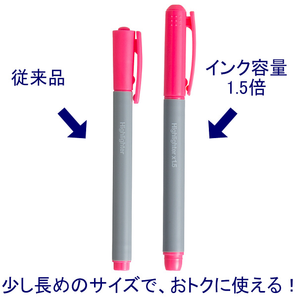 蛍光ペン インク1.5倍 5色×各2本