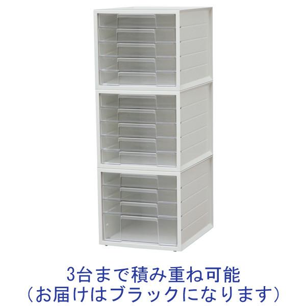 レターケース 浅型5段 黒