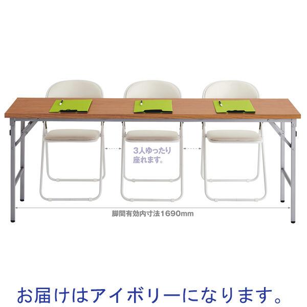 トーカイスクリーン 折りたたみテーブル ワイドタイプ(棚なし) アイボリー 幅1800×奥行450×高さ700mm 1台