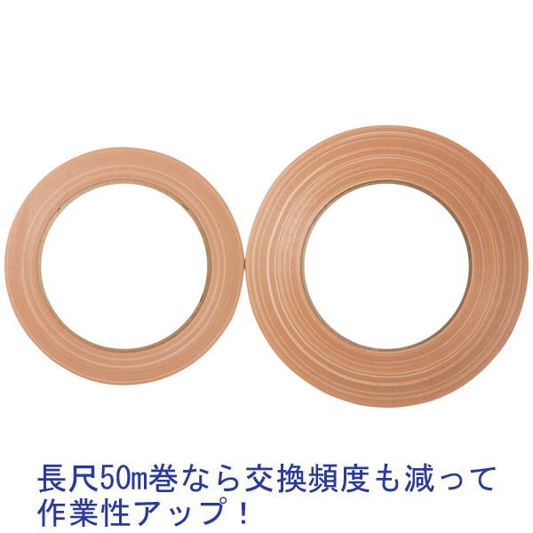 アスクル 布テープ 長尺タイプ 幅45mm×長さ50m 5巻 厚さ0.18mm