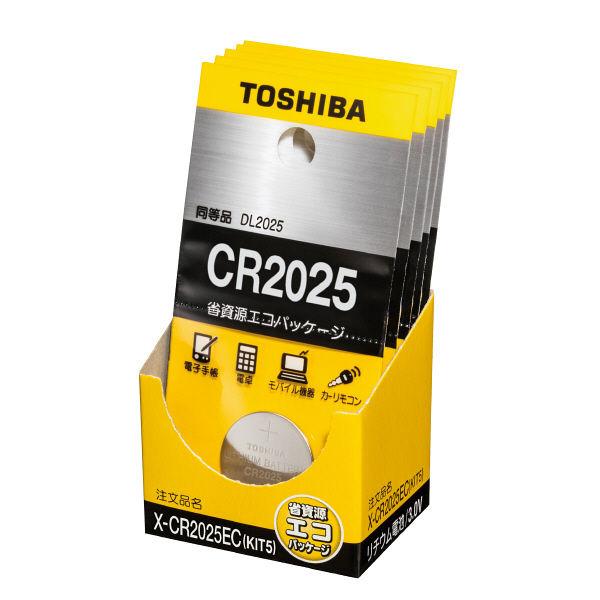 東芝 リチウムコイン電池 CR2025 1箱(5個入)