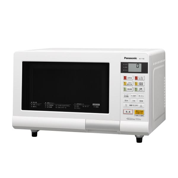 オーブンレンジ NE-T158-W