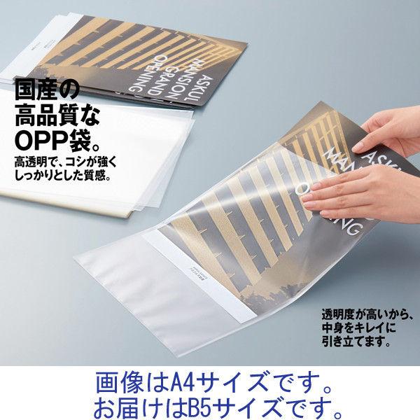 OPP袋 B5 100枚