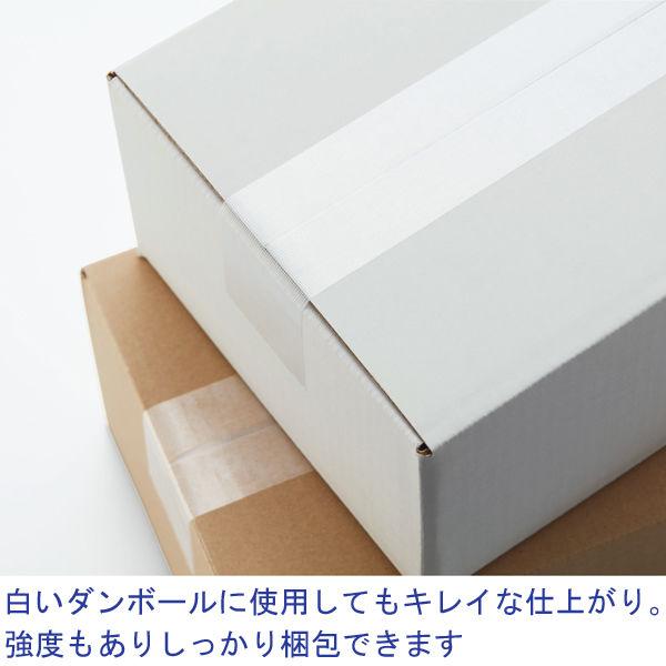 アスクル クロステープ 5巻