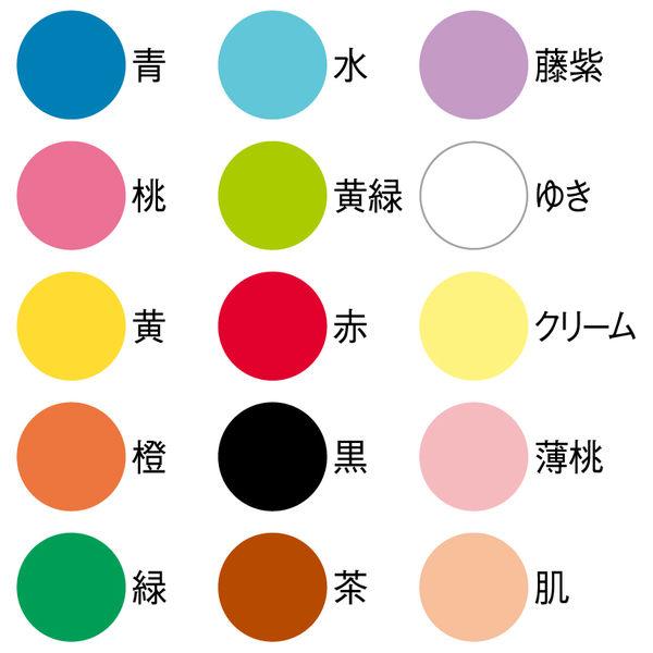色画用紙 B4サイズ 15色アソート