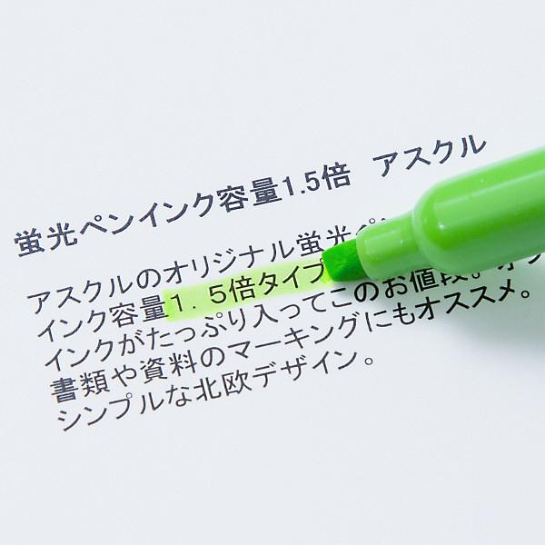 蛍光ペン インク1.5倍 グリーン30本