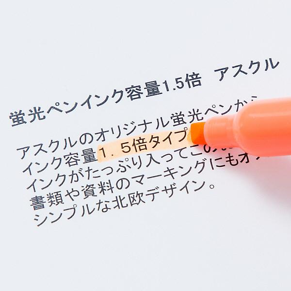 蛍光ペン インク1.5倍 オレンジ30本