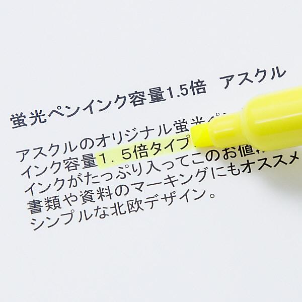 蛍光ペン インク1.5倍 イエロー50本