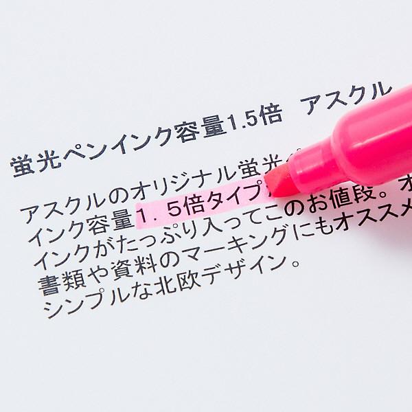蛍光ペン インク1.5倍 ピンク50本