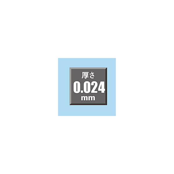 ポリ袋 透明 65号 100枚