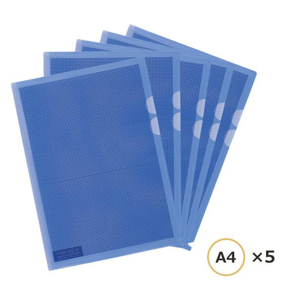 プラス SWカモフラージュホルダー ブルー A4 89421 1セット(50枚)