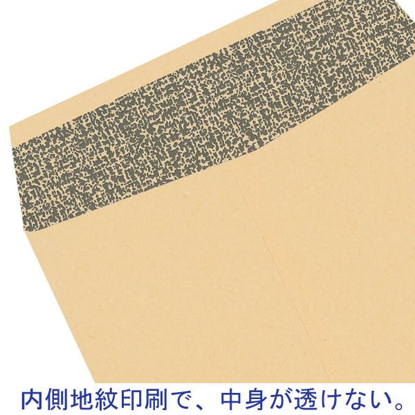 今村紙工 透けないクラフト封筒(地紋入り) 長3 テープなし KFN3-100 1箱(3000枚)