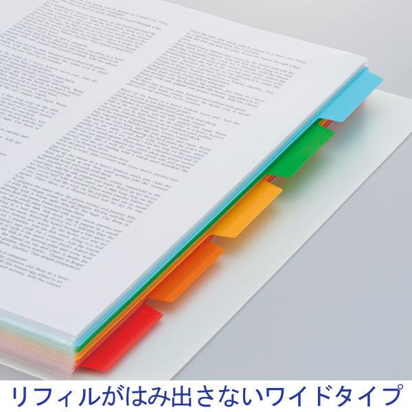 アスクル PP製カラーインデックス30穴 12山 A4タテ 1袋(10組入)