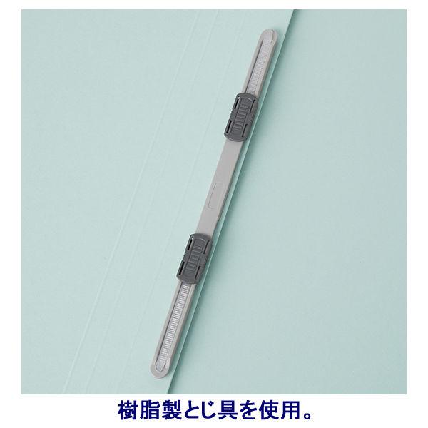 アスクル フラットファイル A4タテ 7色アソート エコノミータイプ 48冊