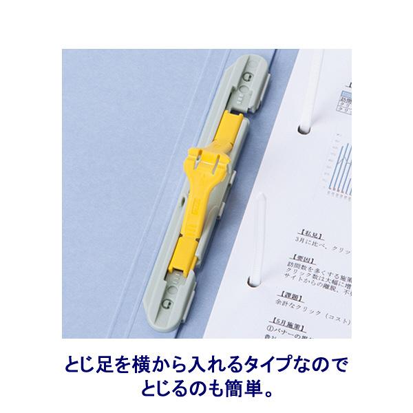 アスクル 背幅伸縮ファイル(紙製) A4タテ 5色アソート 30冊