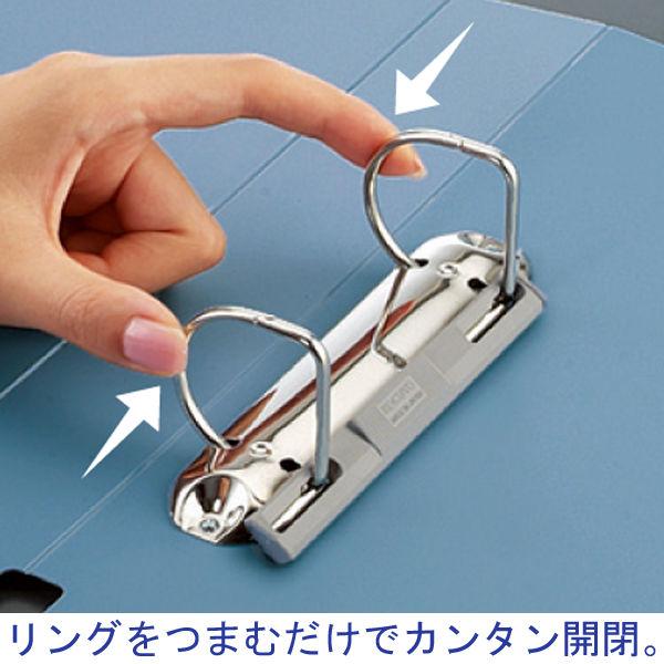 Dリングファイル 2穴 A4タテ 背幅45mm 4冊 コクヨ フ-FD430NG グリーン