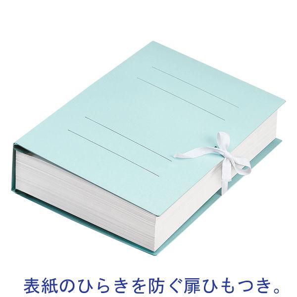 コクヨ ガバットファイル(活用タイプ・紙製) ひも付き A4タテ グレー フーVH90NM 1袋(10冊入)